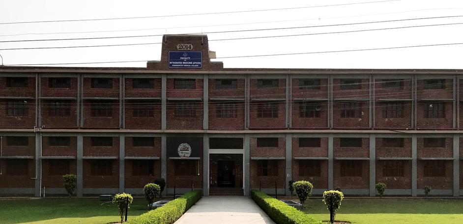 DEI University
